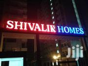 Illuminated Signage | Other Services for sale in Nairobi, Nairobi West