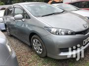 Toyota Wish 2012 Gray | Cars for sale in Nairobi, Kilimani