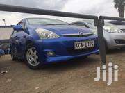 Toyota Wish 2007 Blue | Cars for sale in Nairobi, Nairobi Central