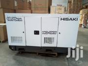 Power Generator | Electrical Equipments for sale in Nairobi, Kahawa