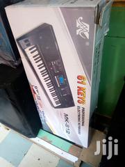 Teaching Keyboard 61 Keys( Mk-812) | Musical Instruments for sale in Nairobi, Nairobi Central