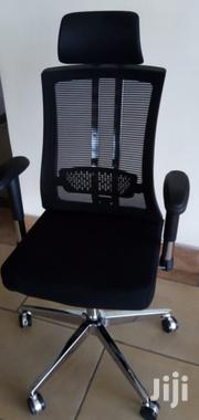 Executive Mesh Chairs Ksh. 14,500 With Recliner Adjustable Arms | Furniture for sale in Nairobi, Nairobi West