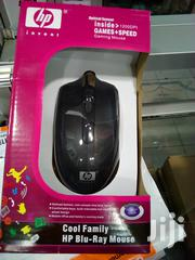 Blue Ray Hp Wired Mouse | Computer Accessories  for sale in Nairobi, Nairobi Central