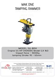 Tamping Rammer | Manufacturing Materials & Tools for sale in Nairobi, Nairobi West