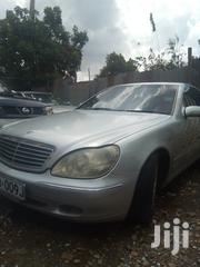 Mercedes-Benz S Class 2004 Silver | Cars for sale in Nairobi, Ngara