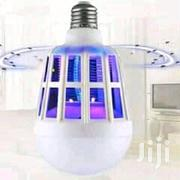 Mosquito Killer Lamps | Home Accessories for sale in Mombasa, Tudor
