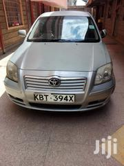 Toyota Avensis 2005 Gray | Cars for sale in Kajiado, Ongata Rongai