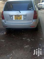 Felder For Sale | Cars for sale in Embu, Kiambere
