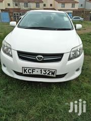 Toyota Fielder 2009 White | Cars for sale in Nairobi, Harambee