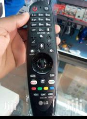 Magic LG TV Remote Control | TV & DVD Equipment for sale in Nairobi, Nairobi Central