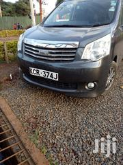 Toyota Noah 2011 Gray | Cars for sale in Mombasa, Port Reitz