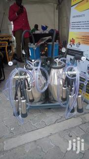 Double Cow Milking Machine | Farm Machinery & Equipment for sale in Kiambu, Githunguri