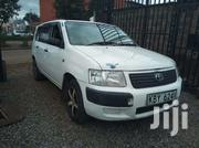 Toyota Succeed 2006 White | Cars for sale in Embu, Kyeni South