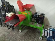 Brand New Animal Feed Chopper - Electric And Engine | Farm Machinery & Equipment for sale in Nairobi, Ngara