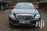 Mercedes-Benz S Class 2008 Black | Cars for sale in Nairobi, Nairobi Central