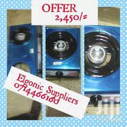 Single /One Gas Burner With Auto Ignition | Home Appliances for sale in Nairobi, Nairobi Central