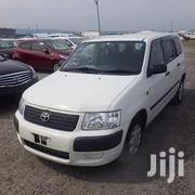 Toyota Succeed 2012 Silver | Cars for sale in Mombasa, Shimanzi/Ganjoni