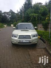 Subaru Forester 2005 Automatic Gold | Cars for sale in Nairobi, Karen
