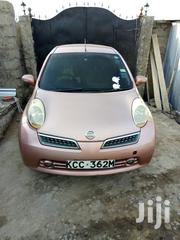 Nissan March 2010 Pink   Cars for sale in Nairobi, Nairobi South