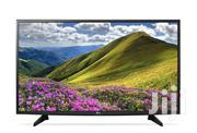 Original LG 43 Inches TV FULL HD DIGITAL LED New And Sealed | TV & DVD Equipment for sale in Nairobi, Nairobi Central
