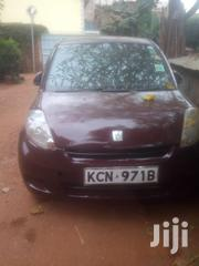 Toyota Passo 2009 | Cars for sale in Nairobi, Nairobi Central