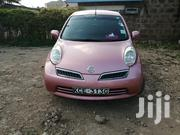 Nissan March 2008 Pink | Cars for sale in Kajiado, Ngong