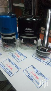 Company Seal & Rubber Stamps | Stationery for sale in Nairobi, Nairobi Central