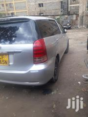 Toyota Wish 2008 Silver | Cars for sale in Nairobi, California