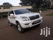 Toyota Land Cruiser Prado 2008 White | Cars for sale in Nairobi, Kasarani
