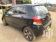 Toyota Vitz 2010 Black | Cars for sale in Nakuru, Kiamaina