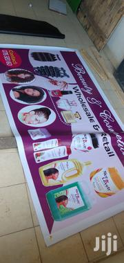 Ruai Hair and Beauty | Hair Beauty for sale in Nairobi, Ruai