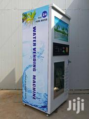 Water Vending Station/Water ATM | Store Equipment for sale in Nairobi, Nairobi Central