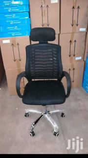 Office Chair | Furniture for sale in Nairobi, Kahawa West