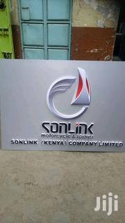Lightbox Signs | Other Services for sale in Nairobi, Nairobi West