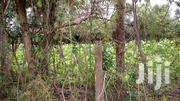 Ngong Plot for Sale | Land & Plots For Sale for sale in Kajiado, Ngong