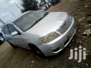 Toyota Corolla 2004 Silver | Cars for sale in Nairobi, Komarock