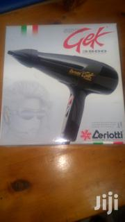 Blow Dry Machine | Tools & Accessories for sale in Kisii, Kisii Central