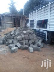 Machine Cut Stones | Building Materials for sale in Nairobi, Airbase