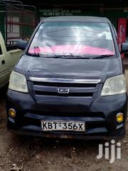 Toyota Noah 2005 Black | Cars for sale in Nyandarua, Engineer