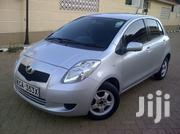 Toyota Vitz 2008 Gray | Cars for sale in Embu, Kyeni North