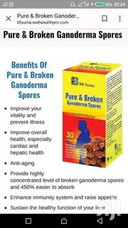 Pure And Broken Ganoderma | Vitamins & Supplements for sale in Nairobi, Embakasi