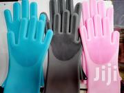 Silicone Washing Gloves | Safety Equipment for sale in Nairobi, Nairobi Central