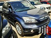 Honda CR-V 2010 EX 4dr SUV (2.4L 4cyl 5A) Blue | Cars for sale in Mombasa, Shimanzi/Ganjoni
