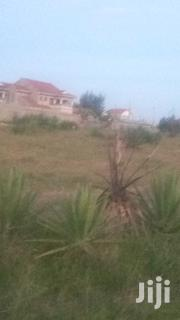 A Prime Plot for Sale Located Along Syokimau Shopping Centre | Land & Plots For Sale for sale in Machakos, Syokimau/Mulolongo