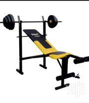 Everlast Gym Benches | Sports Equipment for sale in Nairobi, Nyayo Highrise
