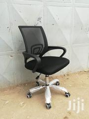 Office Chair QJ007 | Furniture for sale in Nairobi, Nairobi Central