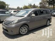 Toyota ISIS 2014 Silver | Cars for sale in Taita Taveta, Kaloleni