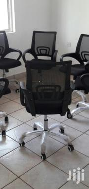 Office Chairs Swivel Mesh | Furniture for sale in Nairobi, Nairobi West