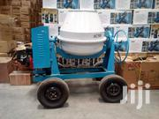 Concrete Mixer Machine | Electrical Equipments for sale in Nairobi, Nairobi Central