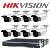 Long Range Cctv Cameras 80m | Cameras, Video Cameras & Accessories for sale in Nakuru, Lanet/Umoja